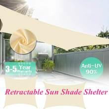 Right triangle, square, rectangular, light beige rectangular square, home garden, outdoor waterproof sunshade canvas