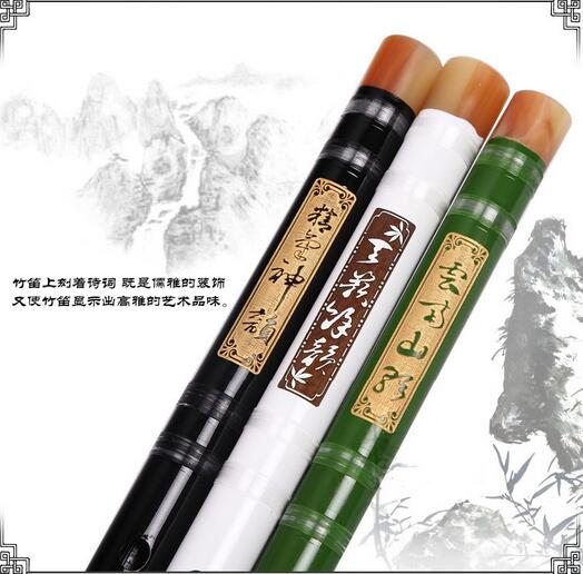 JLM Chinese Bamboo Flute Professional Transverse Bambu Flauta Woodwind Musical Instrument Dizi 3 Color  with Accessories enlarge