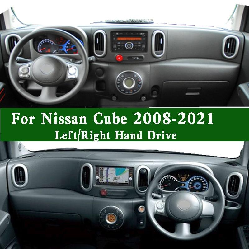 لوحة القيادة غير القابلة للانزلاق للوحة القيادة ، لوحة القيادة ، لوحة القيادة ، لوحة القيادة اليمنى واليسرى ، لنيسان كيوب Z12 15G ، نيسان Nv 2500 RV ...