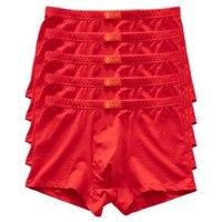 5pcslot qsaae male red panties cottonre boxers panties comfortable mens panties underwear brand shorts man boxer qs7503
