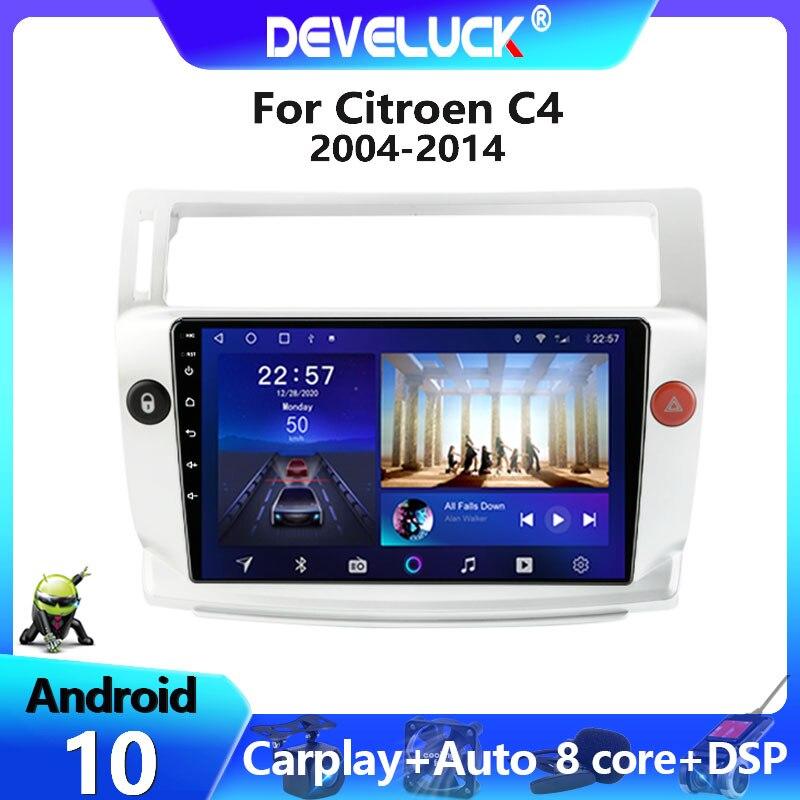 راديو السيارة Android 10.0 ، نظام تحديد المواقع العالمي (GPS) ، 2 din ، مشغل فيديو متعدد الوسائط ، navigator ، FM ، ستيريو ، لسيتروين C4 ، C-Triomphe ، Quatre (2004-2014)