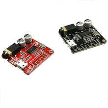 XY-BT-Mini For audio receiving board Bluetooth 5.0 MP3 lossless decoder board wireless stereo music module 3.7-5V