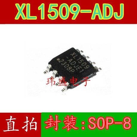 10 шт. XL1509-ADJ E1 XL1509 SOP-8 XL1509-ADJE1