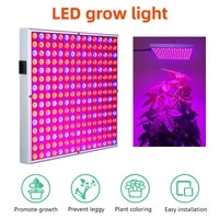 full spectrum led grow light 45w 255 leds pro grow lamps hydroponic hanging kit for greenhouse plant growth lighting