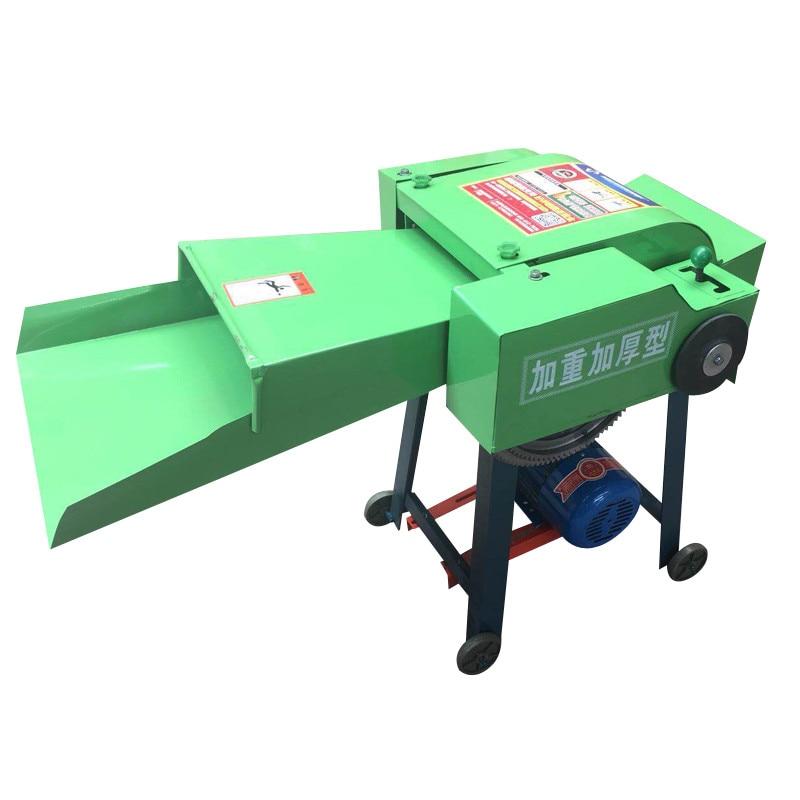 Cortadora doméstica de paja de heno de doble uso seco, trituradora de forraje de 2800 rpm, máquina procesadora de alimento para ganado y ovejas de 3 kW, 220 V/
