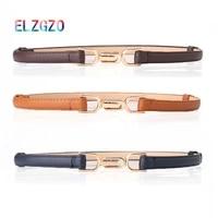 elegzo new style womens belt fashion solid color skirt belt female pu leather hot selling thin waistband