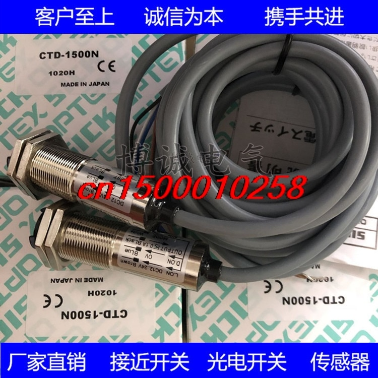 FREE SHIPPING %100 NEW CTD-1500N Photoelectric switch sensor