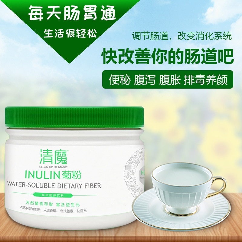 Inulin Vitamin C Fructo-oligosaccharides Water Soluble Dietary Fiber Qingchang Powder Drink Factory OEM One Product Dropshipping