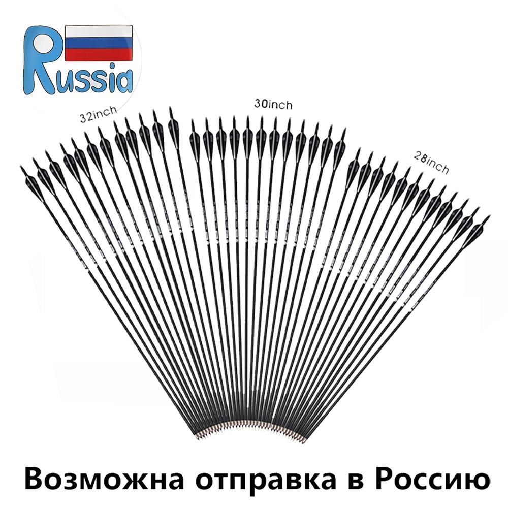Россия-سهم كربون 30/32 من الألياف الزجاجية ، 26/28/500 بوصة ، للصيد ، قوس منحني/مركب
