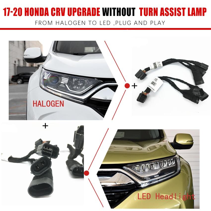 Автомобильные фары Модификация апгрейд Специальный автомобильный адаптер для проводки жгут для 17-20 Honda 8 контактов таможенный приходной ор...