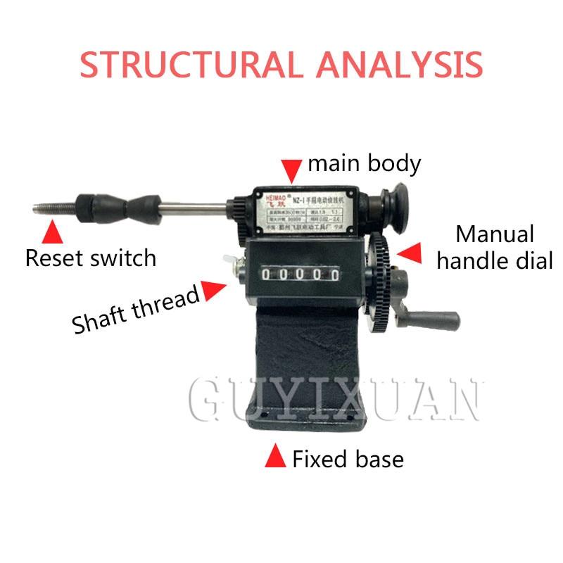 Low price NZ-1 Manual Winding Machine dual-purpose Hand Coil counting winding machine Winder 0-9999