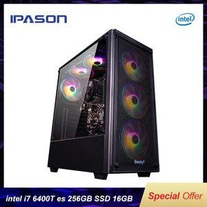 Игровой настольный компьютер IPASON Intel I7 6400T es QHQG ES, инженерная версия Q0 2.2HMZ 16 Гб ОЗУ 240 ГБ/256 ГБ SSD