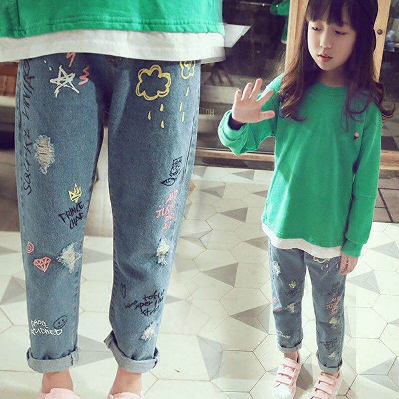 Индивидуальные Повседневные детские джинсы с принтом облака граффити, детская одежда для девочек, детские брюки, бутиковые детские брюки Джинсы    АлиЭкспресс