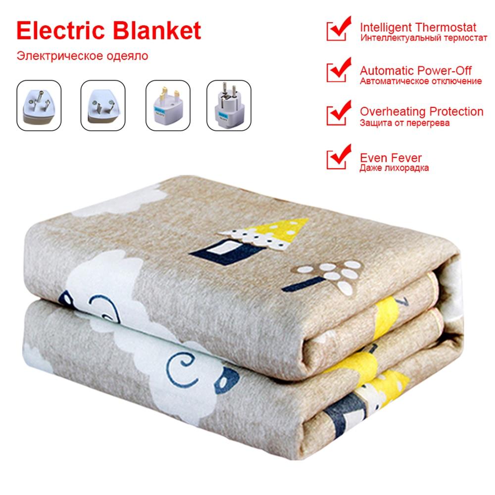 Электрическое одеяло, обогреватели, двойной обогреватель тела 150*180 см, одеяло с подогревом, электрическое обогревающее одеяло с термостато...