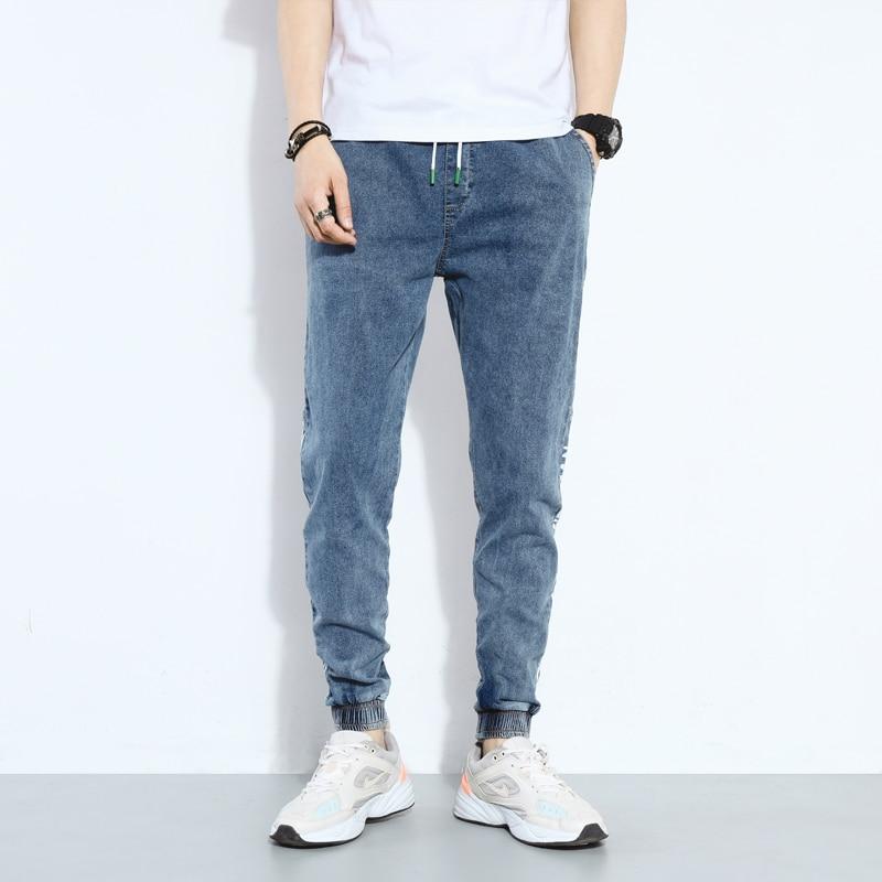 Casual Jeans Male Loose Popular Harem Pants Leisure Long Trousers Elastic Waist Comfortable Fashion