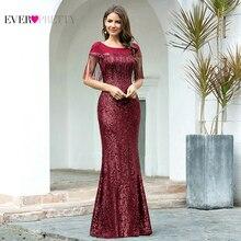Glitter Burgundy Prom Dress Ever Pretty EP00695BD Elegant Mermaid O Neck Short Sleeve Tassel Sequine