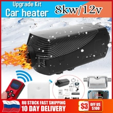 8000W Air diesel Heizung 8KW 12V Auto Heizung Für Lkw Motor-Häuser Boote Bus + LCD Monitor schalter + Fernbedienung + Schalldämpfer