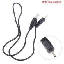 2 мм USB-кабель для зарядного устройства с маленьким штырьком, USB-шнур для зарядного устройства, USB-кабель для высокоскоростного Nokia 7360 N71 6288 E72