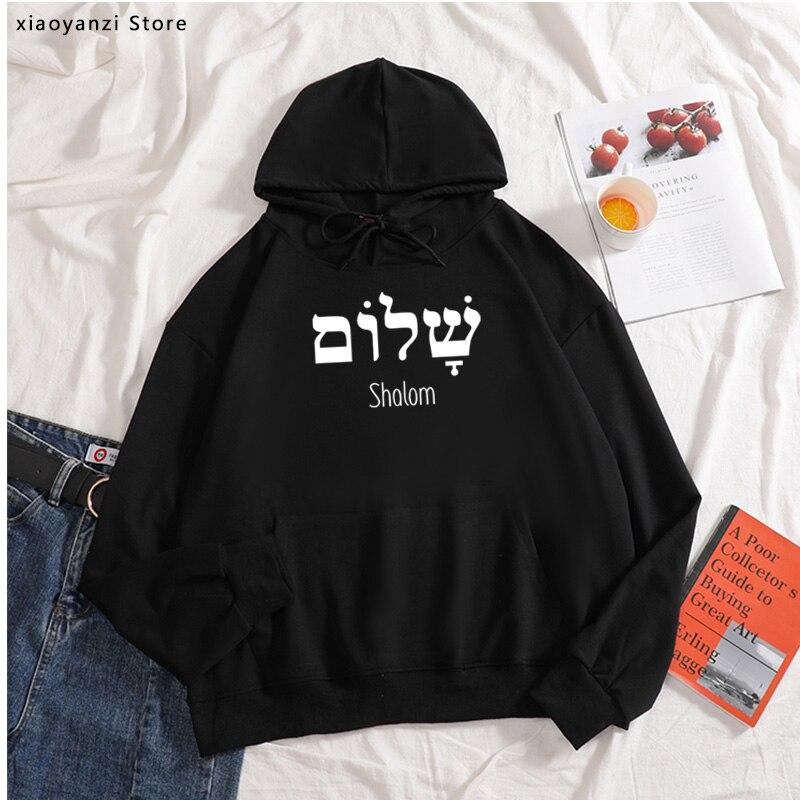 Shalom hebraico grego língua paz jesus cristo judeu hoodies da marinha das mulheres dos homens camisolas pulôveres presente Colors-A918