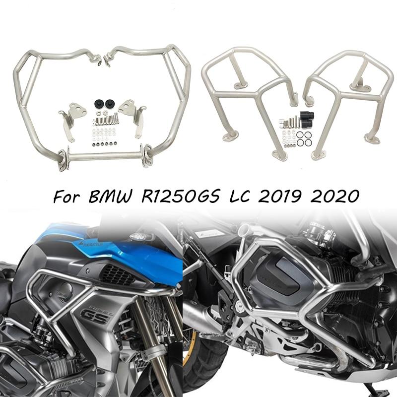 واقي المحرك العلوي والسفلي ، لسيارات BMW R 2020 GS R 1250GS 1250 ، شريط تحطم الطريق السريع ، واقي خزان الوقود للدراجات النارية ، R1250GS 2019