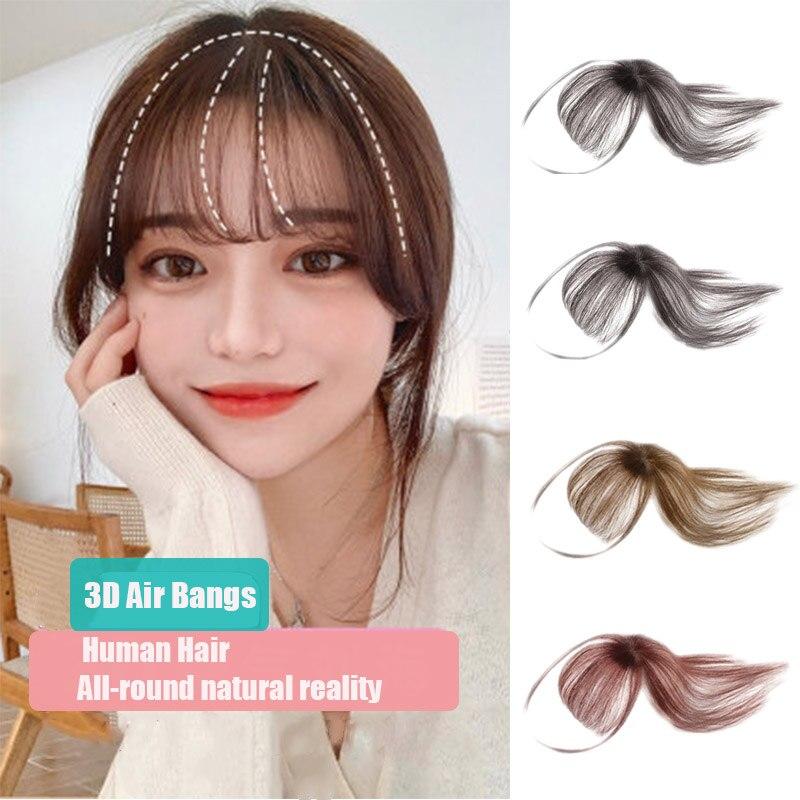 LUPU negro marrón 3D Air Bangs Natural Frange Natural falso pelo 100% Clip de pelo Real en extensiones de cabello para mujeres