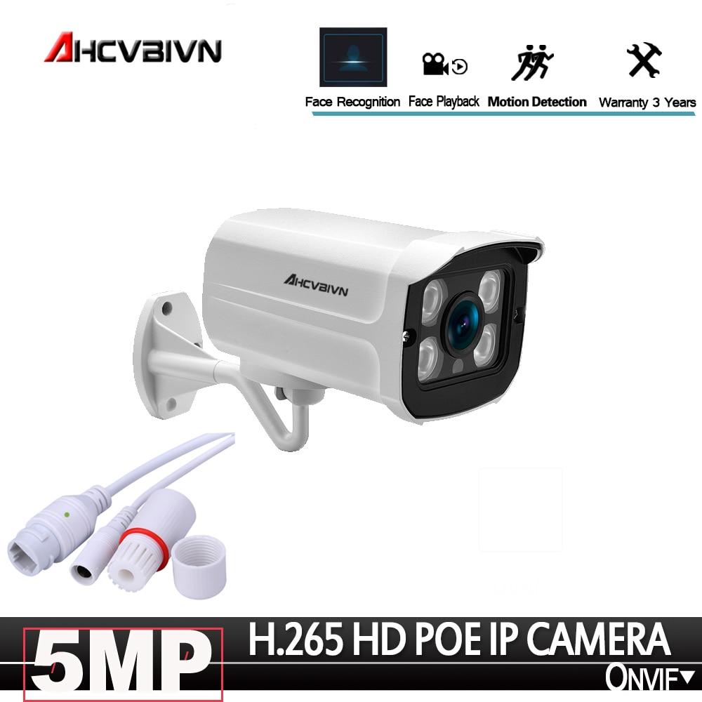 Cámara ip PoE 5MP HD impermeable al aire libre infrarrojo 4 Uds Array LEDs 40m visión nocturna de seguridad Video vigilancia Onvif XMEYE