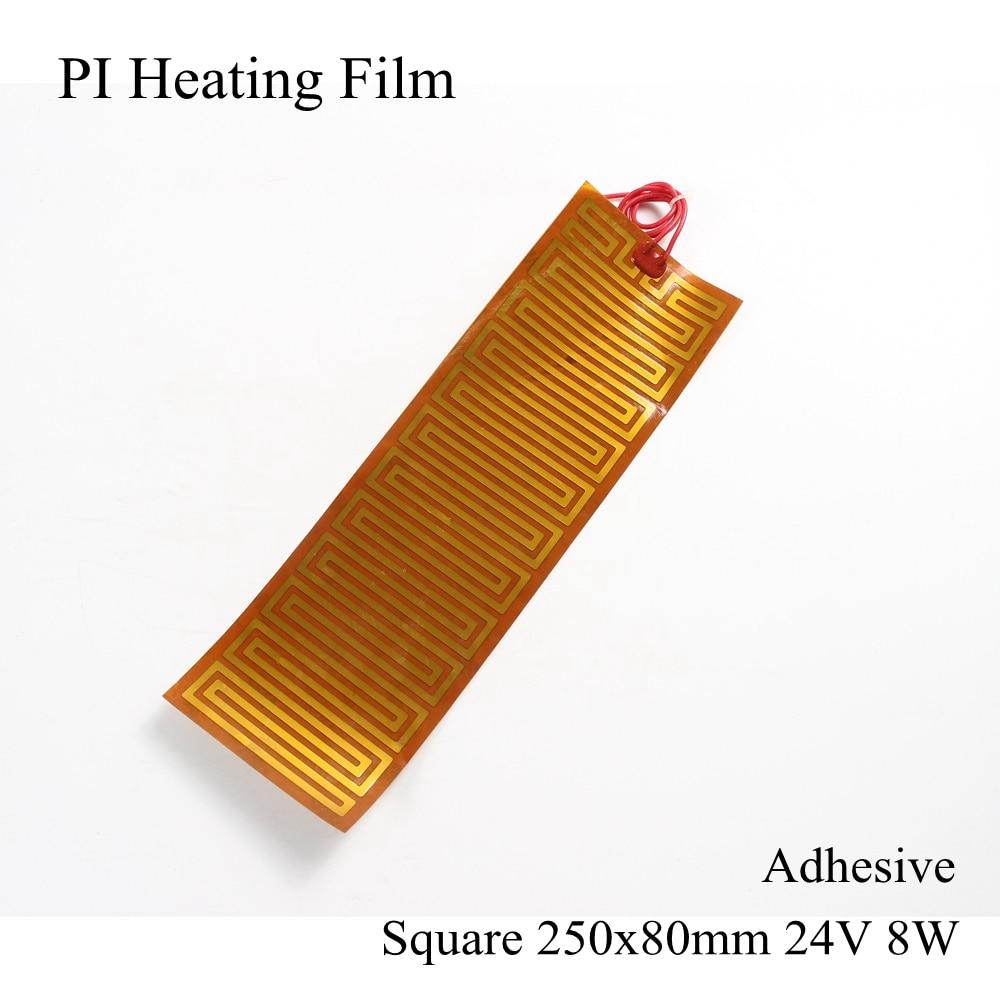 250 мм x 80 мм 24 В 8 Вт полиимидный нагреватель PI нагревательная пленка пластина электрическая панель с подогревом коврик Гальваническая Гибкая клейкая фольга масло