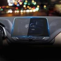 for chevrolet cavalier 20162018 2019 2020 tracker 20202021 onix 2021 car navigation screen protector film sticker accessories