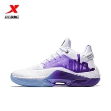 Xtep [lévitation 4] Jeremy Lin hommes basket-ball chaussure All-Star Match couleur hommes haute basket-ball baskets 980119121336