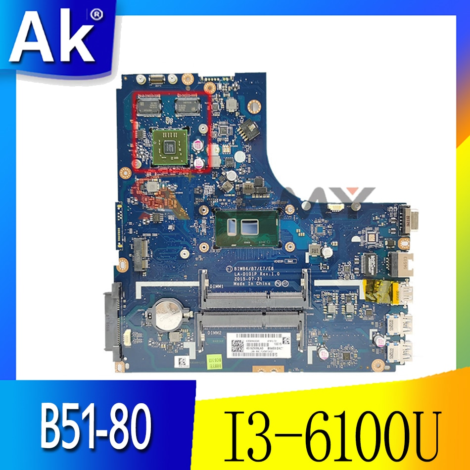 تنطبق على B51-80 دفتر اللوحة I3-6100U EXO2G عدد LA-D101P FRU 5B20K57321 5B20K57340 5B20K57322 5B20K57332