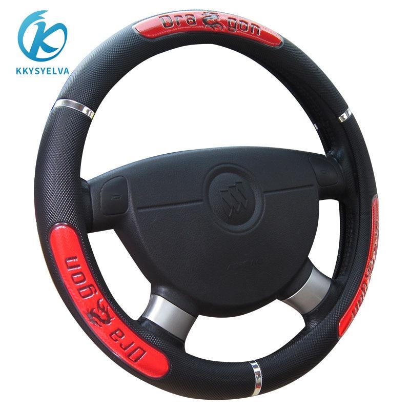 KKYSYELVA 6 colores antideslizante PU cuero Auto Protector para volante de coche 38CM/15 Anti-captura titular Protector accesorios interiores