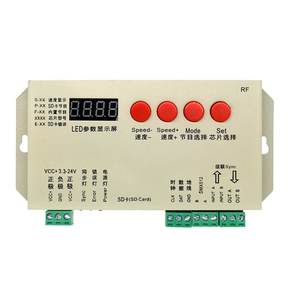 WS2811 2812 6803 DMX512 T1000S Magic Full-Color Led Controller 256MB SD Card Programming Contol To For Bar Module Light String enlarge