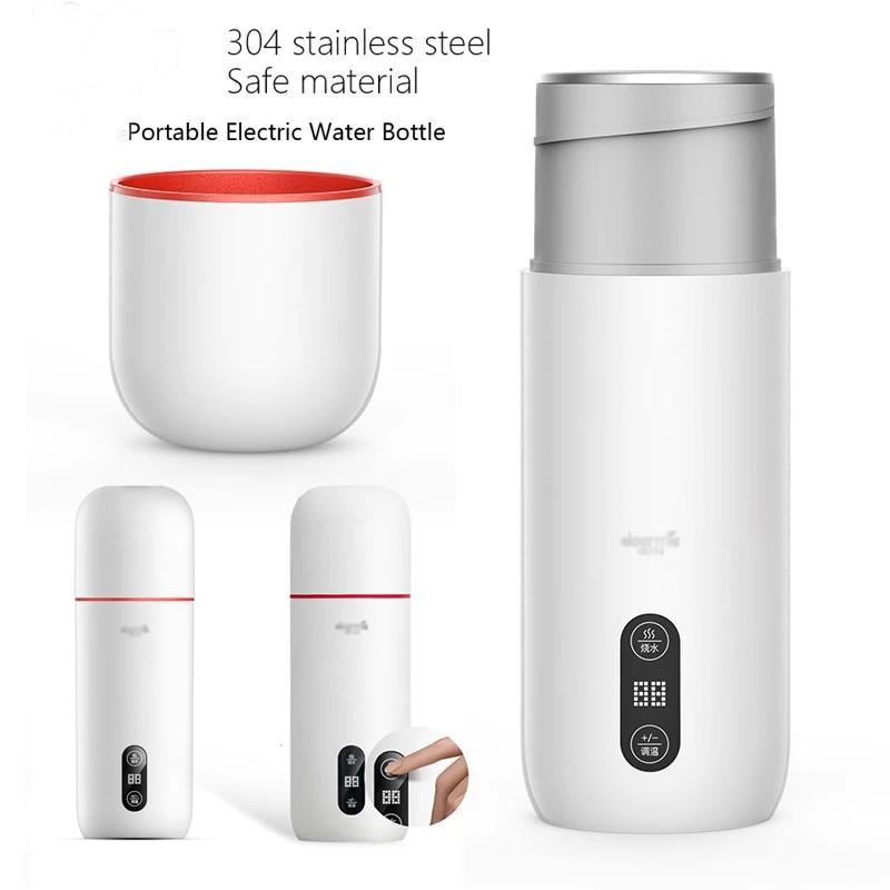 Z30 For Deerma Electric Kettle Portable Water Heater Tea MakerThermal Cup Multifunction Coffee/Milk