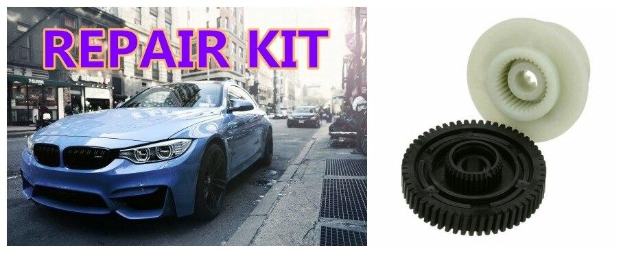 KIT de reparación de caja de engranajes para coche, SERVO actuador, caja...