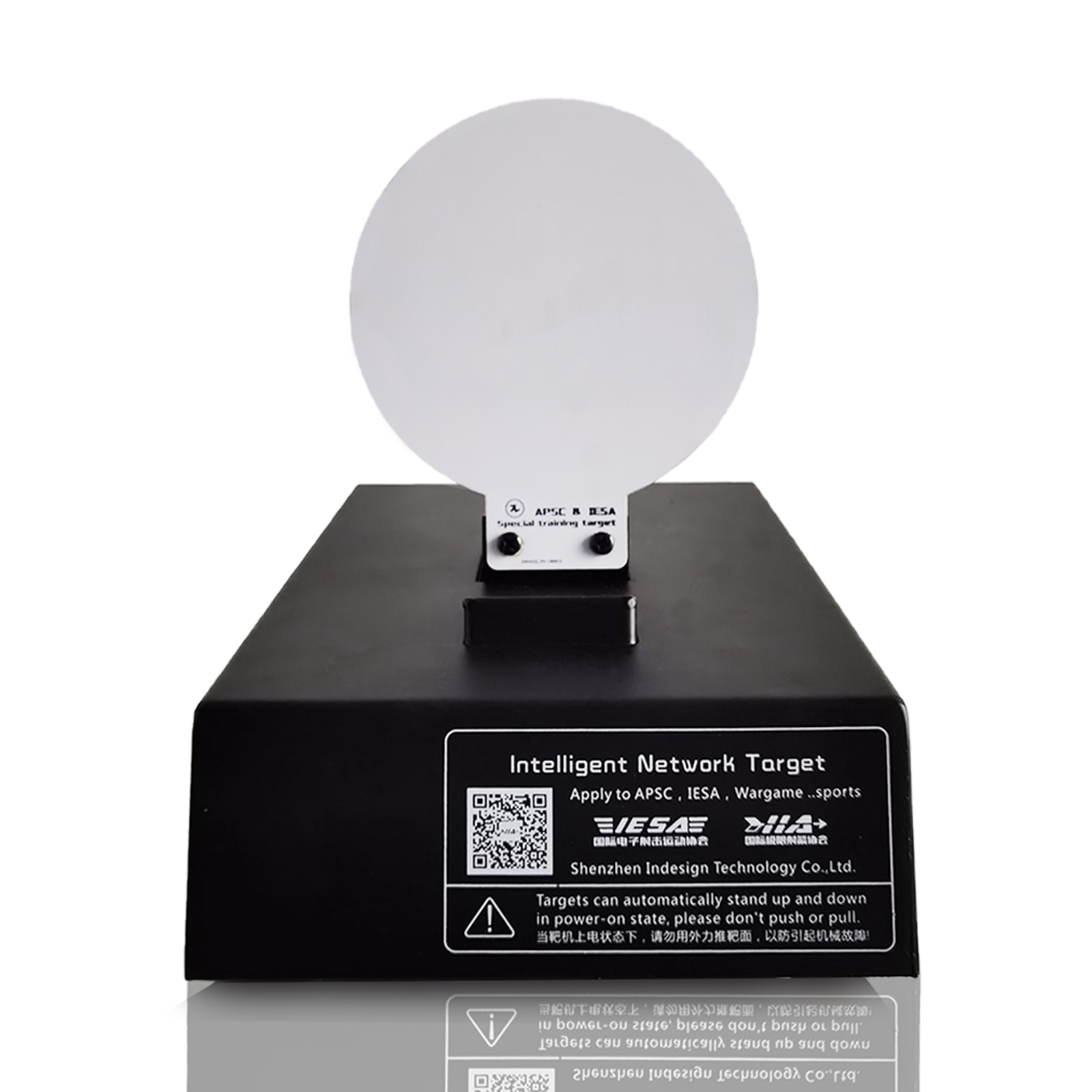 Airsoft Target System Intelligent Target System Supporting Laser