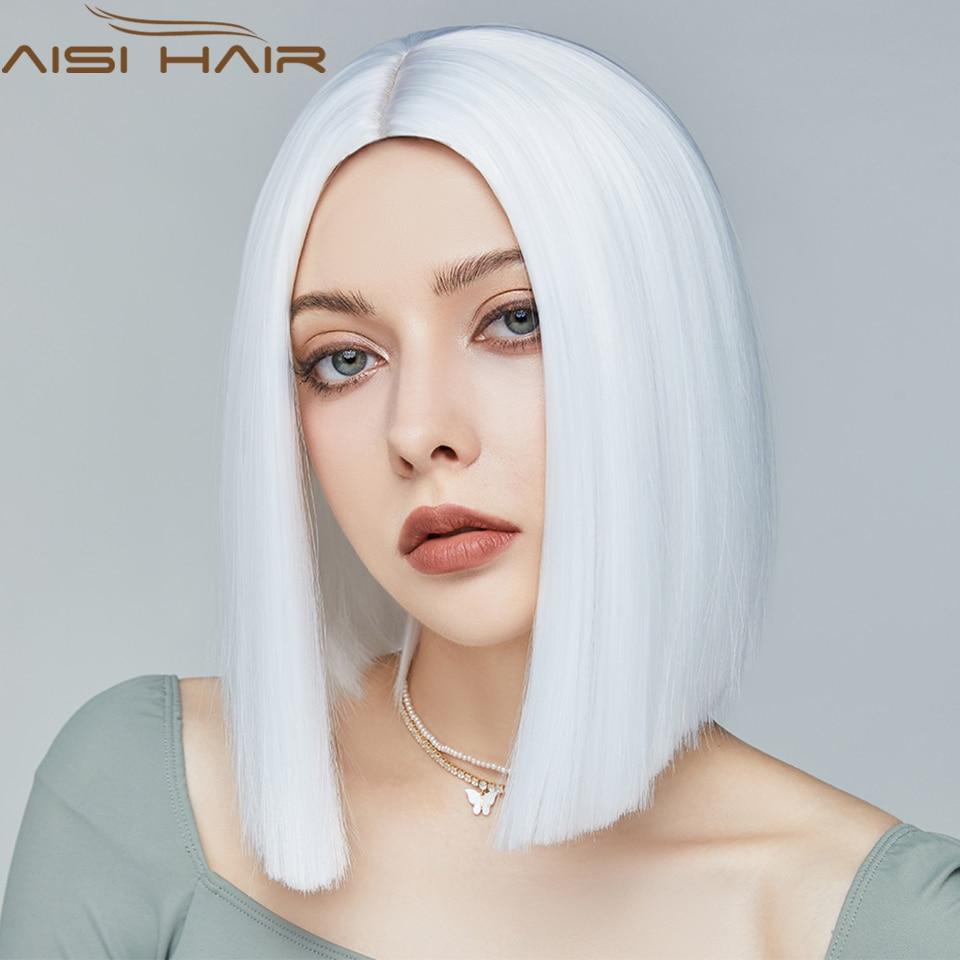AISI الشعر الأزرق قصيرة بوب شعر مستعار اصطناعي مستقيم الشعر للنساء الوردي الأرجواني الملونة شعر مستعار تأثيري مقاومة للحرارة