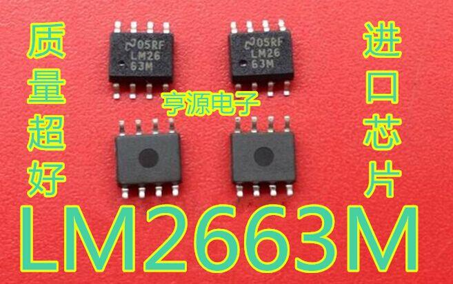 5 sztuk LM2663 LM2663M LM2663MX LM2663M nowy import