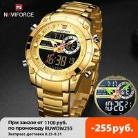 Часы наручные NAVIFORCE мужские в стиле милитари, кварцевые Стальные водонепроницаемые, с двойным дисплеем, 9163