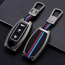 مضيئة سبائك الزنك سيارة حافظة مفتاح السيارة الأتوماتيكية غطاء حامل لنيسان ل إنفينيتي QX56 G37 M56 QX70 QX60 اكسسوارات مفتاح سلسلة Key Case for Car    -