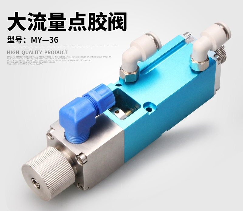 Large Flow Back Suction Dispensing Valve Stainless Steel Single-liquid Glue Valve Double-acting Cylinder Glue Fine-tuning My36