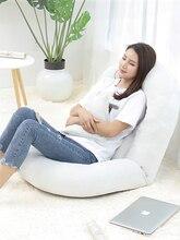 Pouf Tatami chaises chambre simple canapé un fauteuil dans le lit canapé pliant balcon baie fenêtre chaise salon canapé