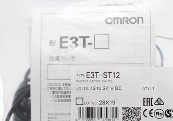الأصلي اومرون الكهروضوئي التبديل إلى راديو الاستشعار E3T-ST11 E3T-ST12/ST13/ST14