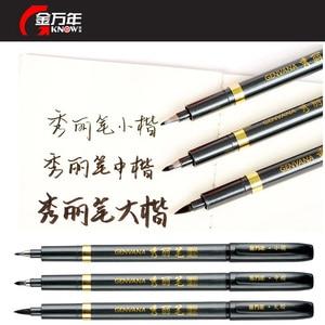 Genvana Soft Brush Pen S/M/L Calligraphy/Work Art/Painting Pen Signature Pen School and Office Pens