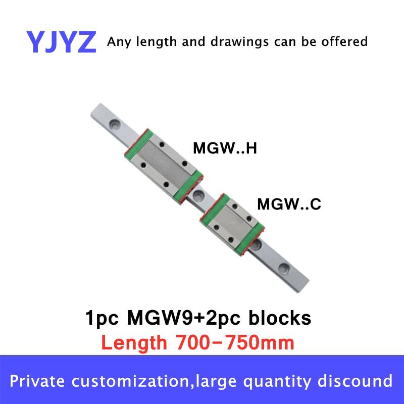 1 قطعة دليل خطي MGW9 L 700 مللي متر 750 مللي متر مصغرة خطي المنزلق 2 قطعة MGW9H/ MGW9C ل 3D طابعة أجزاء cnc أجزاء