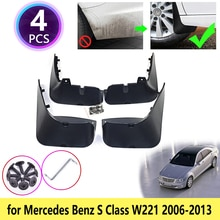 Pour Mercedes Benz classe S W221 2006 2007 2008 2009 2010 2011 2012 2013 garde-boue garde-boue garde-boue accessoires