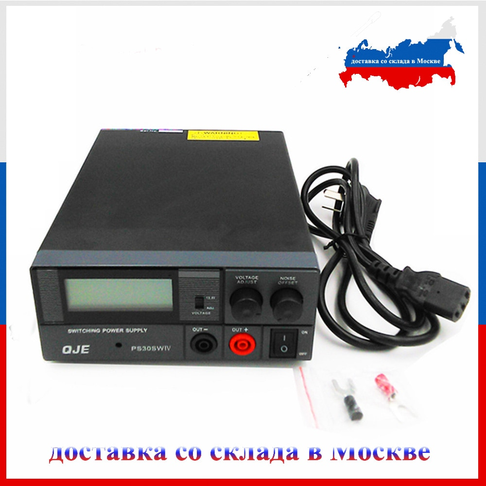 QJE الإرسال والاستقبال PS30SW 30A 13.8V كفاءة عالية امدادات الطاقة راديو TH-9800 KT-8900D KT-780 زائد KT-7900D BJ-218 راديو السيارة