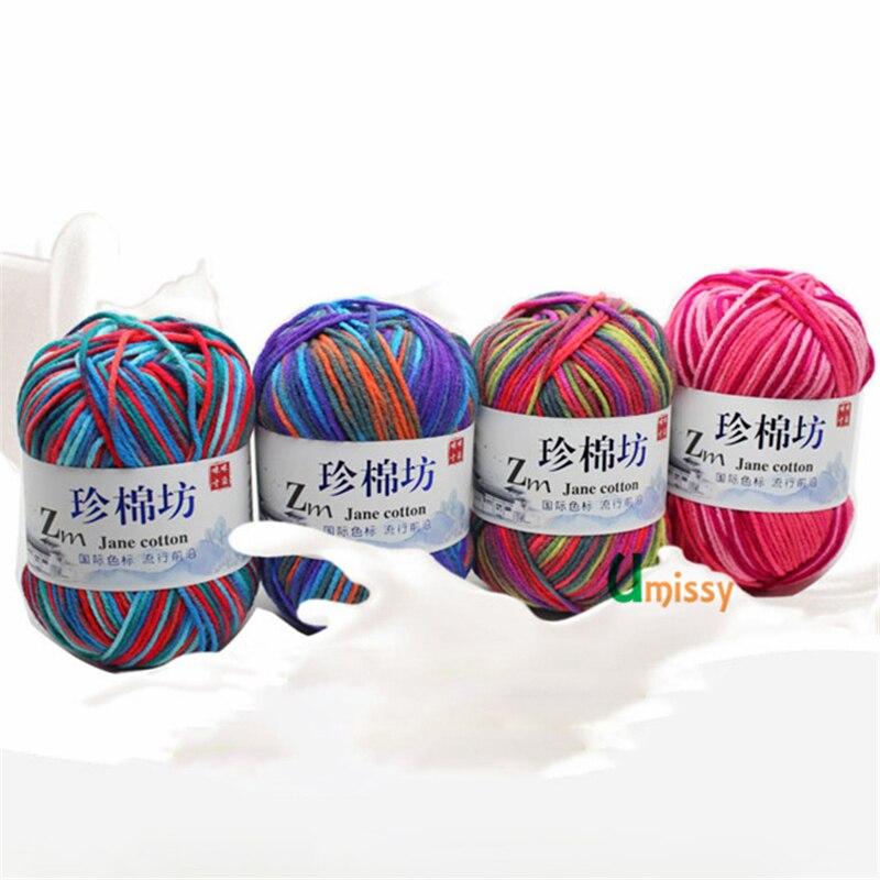 6p = 300 граммов lana вязаная крючком необычная пряжа для вязальной площадки окрашенная хлопковая Смешанная разноцветная игла 3 мм garen
