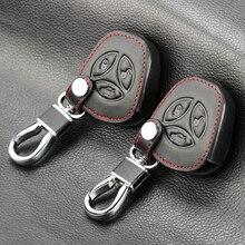 3 boutons en cuir étui à clés de voiture clé coquille protecteur pour Lada vesta granta priora kalina Auto télécommande voiture clé étui couverture Fob