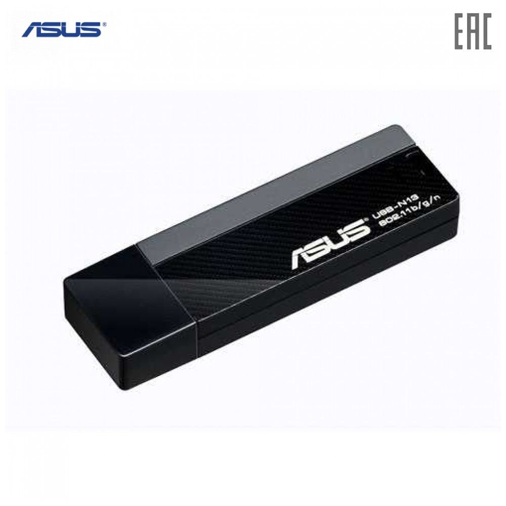 Адаптер Asus ASUS USB-N13 WiFi Adapter USB , беспроводной адаптер