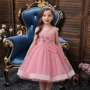 Платье для девочек с цветочным узором иллюзия, украшенное жемчужным бисером, Вышивка Тюль Кружева Аппликации Бисер до колен с О-образным шейным вырезом, Длина детский праздничный костюм принцессы платье F202